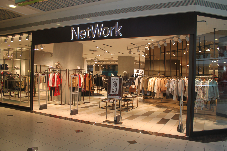 Cevahir AVM Network Mağaza Revizyonu