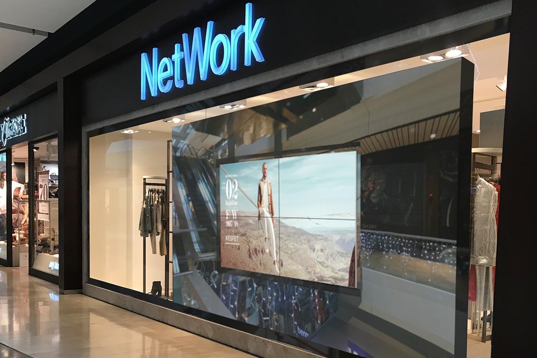 Marmara Forum Network Mağaza